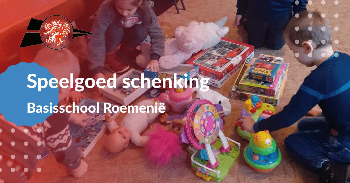 Blijvende-hulp-roemenie-speelgoed-schenken-basisscholen-oost-europa